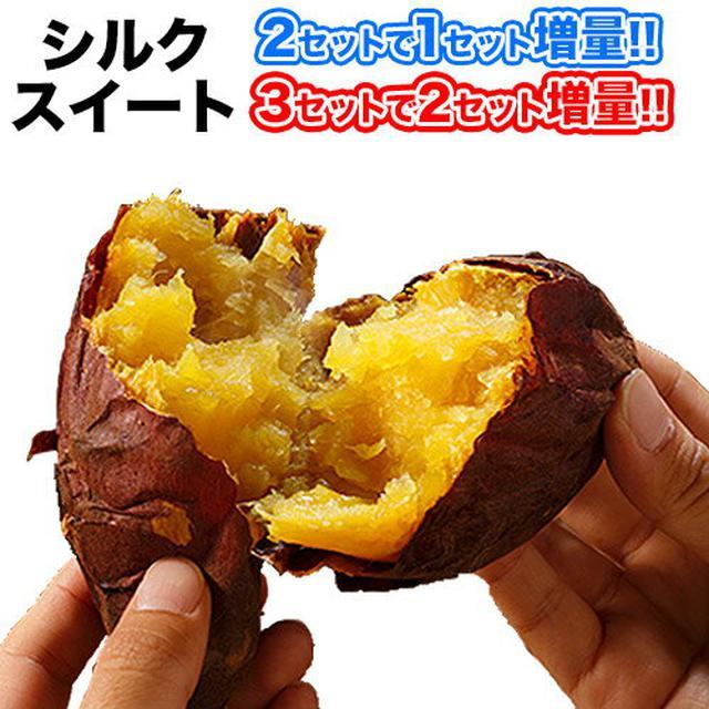 画像2: キャンプで焼き芋! 焚き火で美味しい作り方&さつまいもの種類ごとの特徴解説
