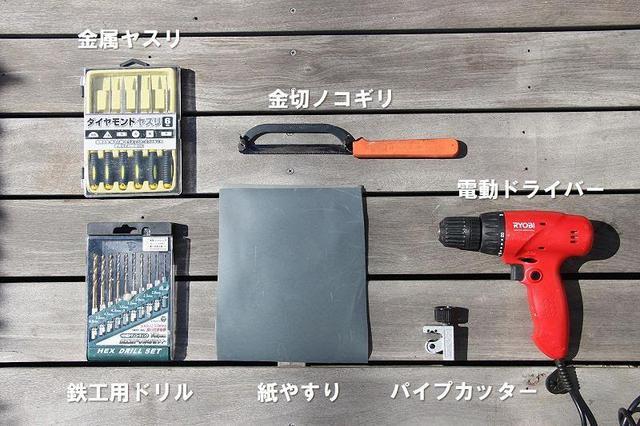 画像: 筆者撮影 ファイヤーピストンに必要な工具
