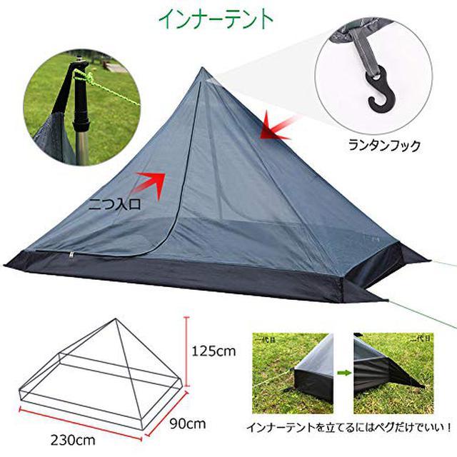 画像4: パイクスピーク(pykes peak)のドームテントレビュー 8千円以下のソロキャンプ用激安テント