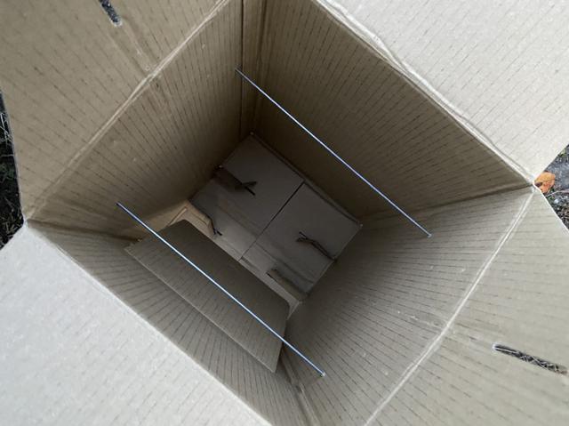 画像: 筆者撮影 金棒も設置済みの状態
