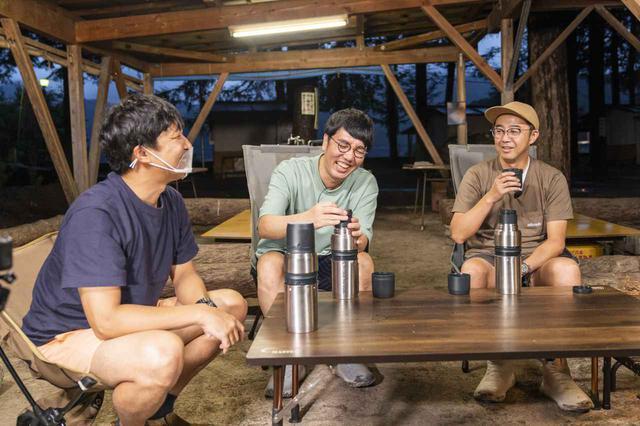 画像: 【おぎやはぎのギアキャン#5】コーヒー好き必見! スタンレー『真空コーヒーシステム』を紹介 - ハピキャン(HAPPY CAMPER)