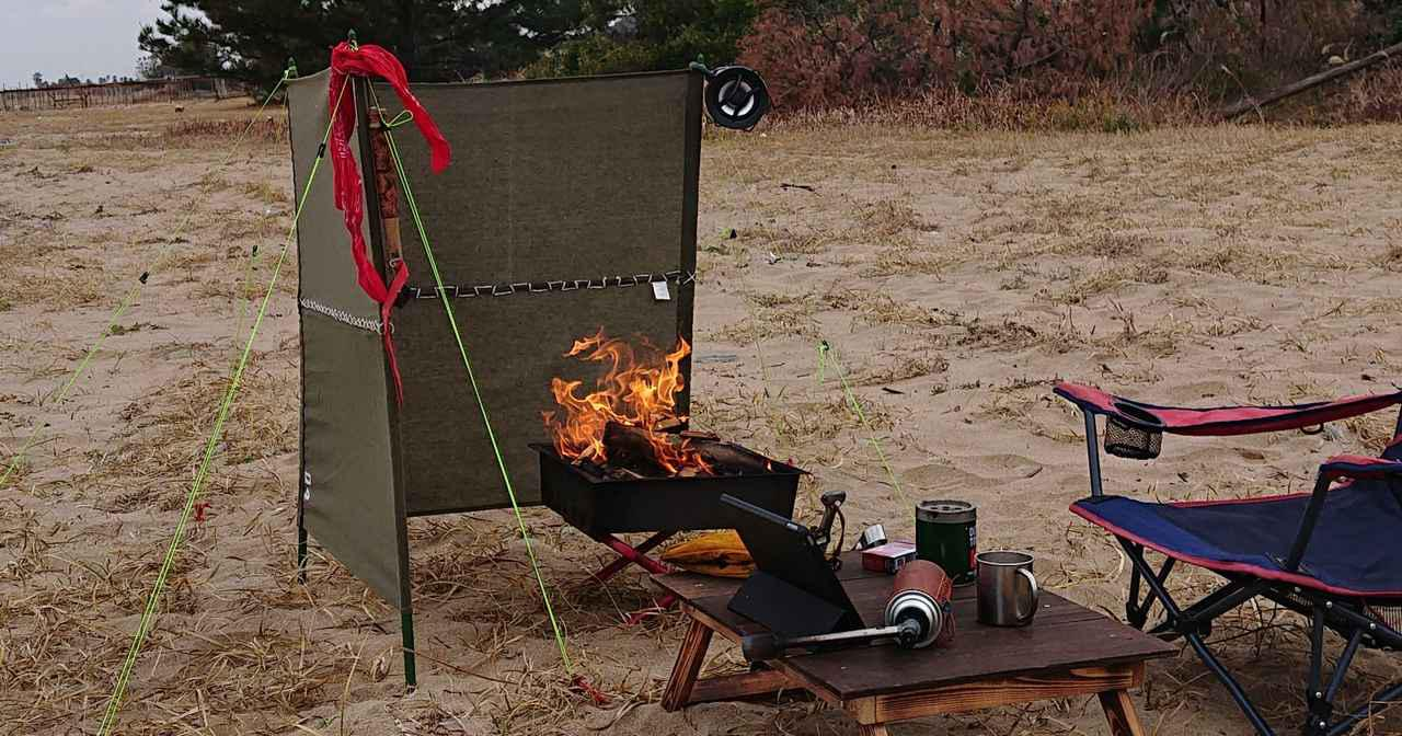 画像: 【100均DIY】焚き火陣幕を自作! 風よけでプライバシーを確保して快適なキャンプを! - ハピキャン(HAPPY CAMPER)