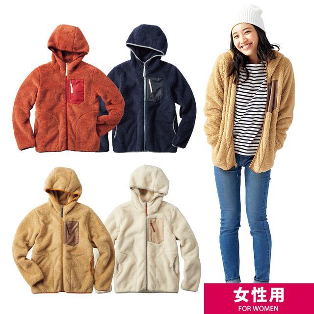 画像2: 【公認ワークマン女子サリー】ワークマンレディースの2020年新作フリースジャケットを4モデル徹底紹介!
