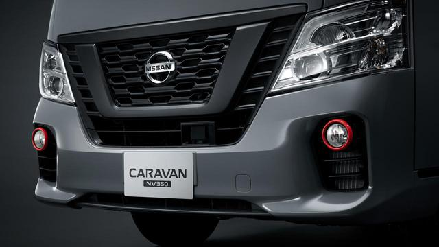 画像2: https://www3.nissan.co.jp/vehicles/new/nv350caravan/specifications/black_gear.html