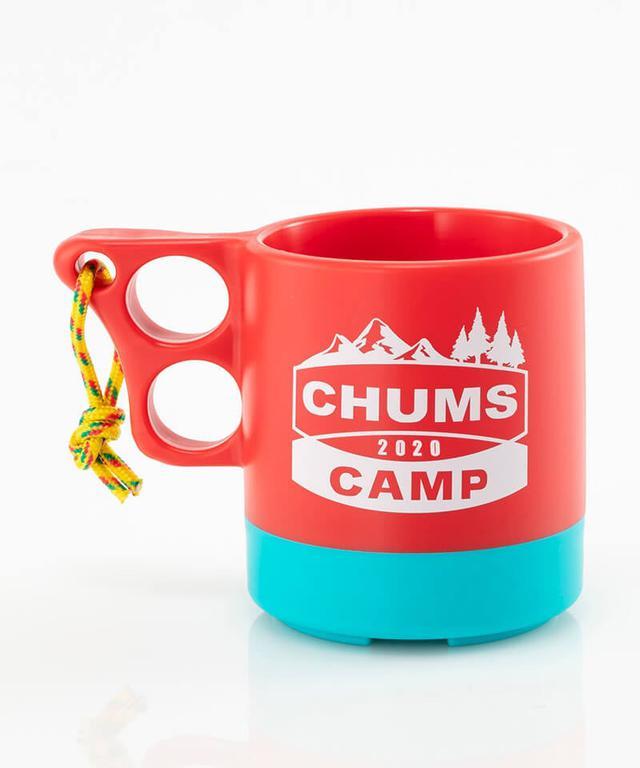画像2: CHUMS CAMP(チャムスキャンプ)2020 今年は11月28(土)、29日(日)オンライン開催に決定!