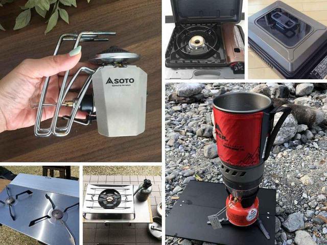 画像: 【まとめ】キャンプ調理用バーナー&カセットコンロのおすすめ9選! SOTO・MSR・スノーピークなど - ハピキャン(HAPPY CAMPER)