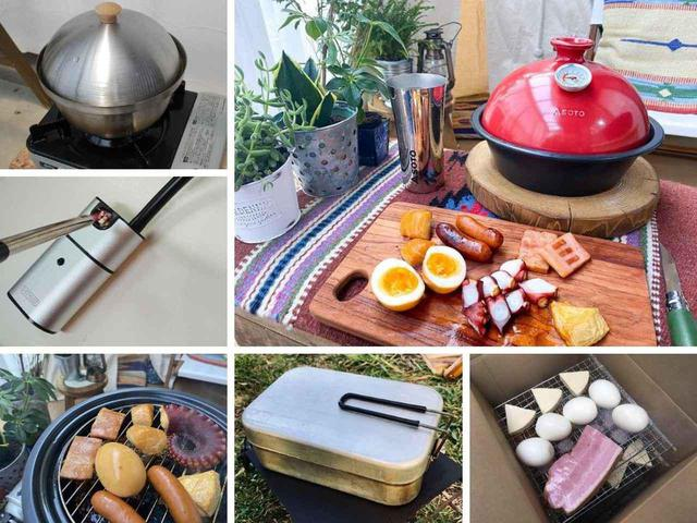 画像: 【燻製まとめ】おすすめの燻製器からレシピまで 鉄フライパンやメスティンでの作り方もご紹介 - ハピキャン(HAPPY CAMPER)