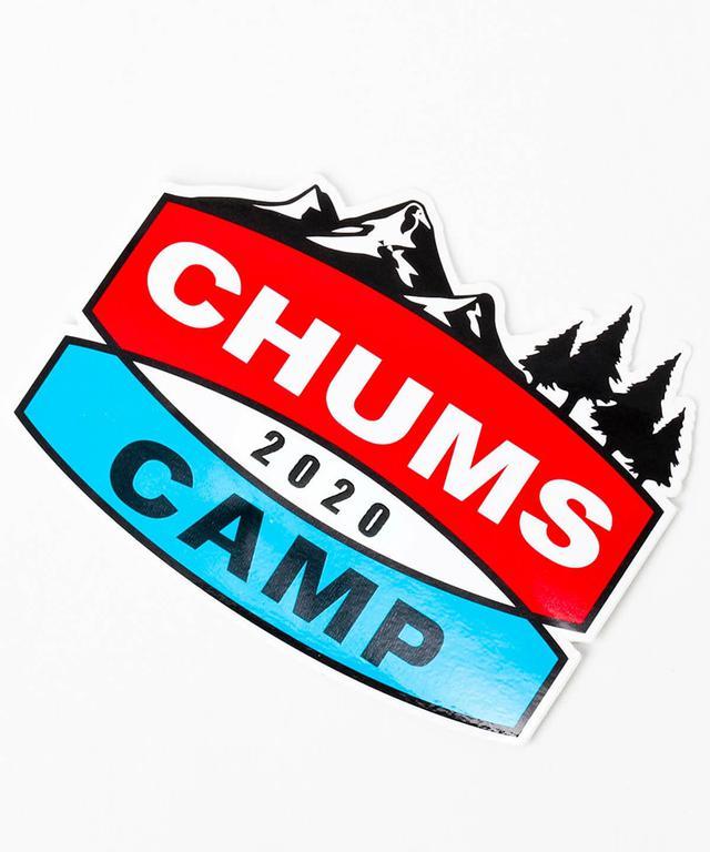画像3: CHUMS CAMP(チャムスキャンプ)2020 今年は11月28(土)、29日(日)オンライン開催に決定!
