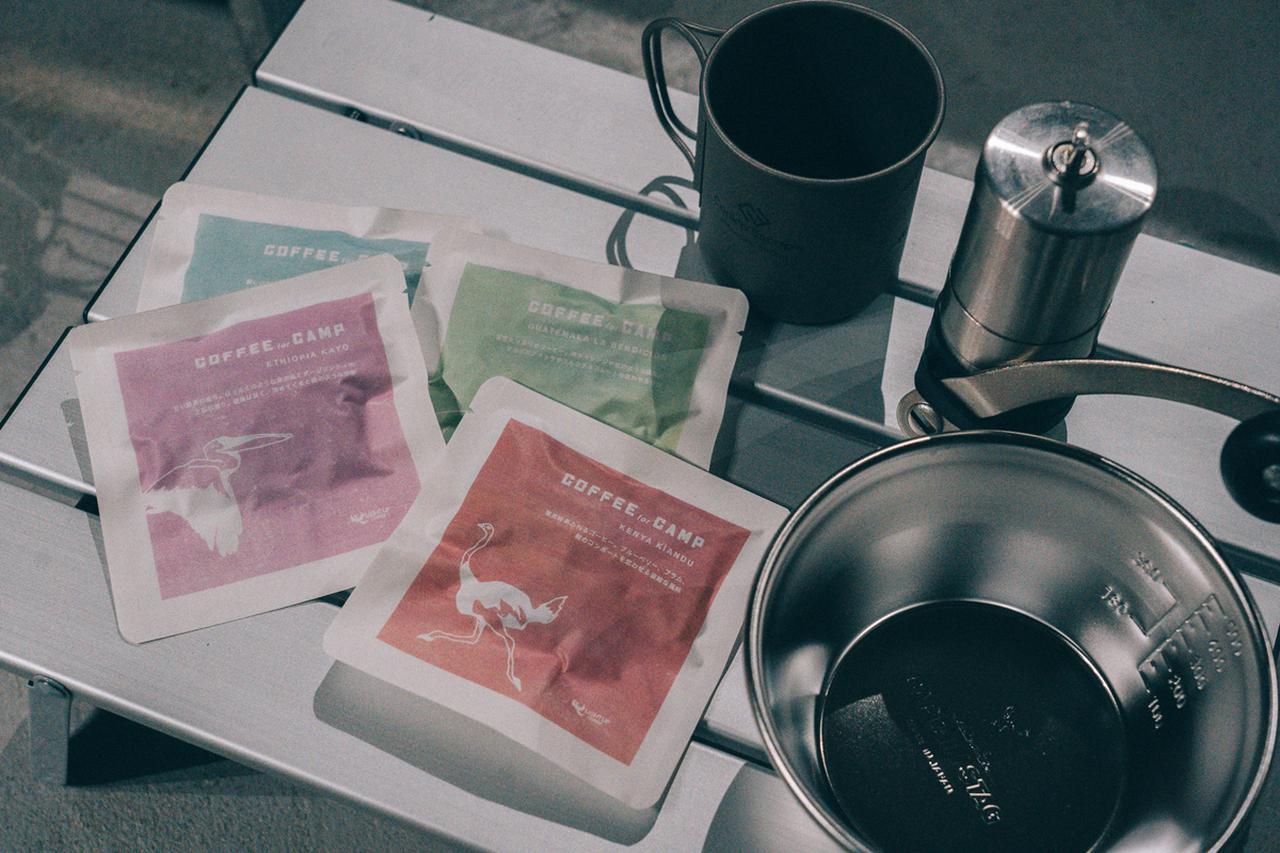 画像1: 真空化された1杯分のコーヒーをアウトドアで楽しもう!