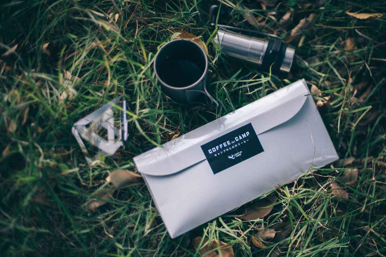 画像3: 真空化された1杯分のコーヒーをアウトドアで楽しもう!
