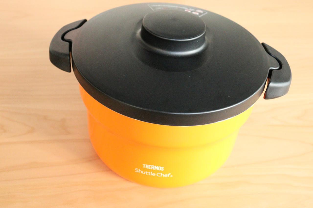 画像1: THERMOS(サーモス)/真空保温調理鍋シャトルシェフ