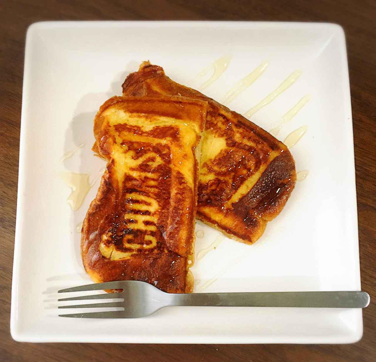 画像: 3)「フレンチトースト」 朝食にもおやつにも♪