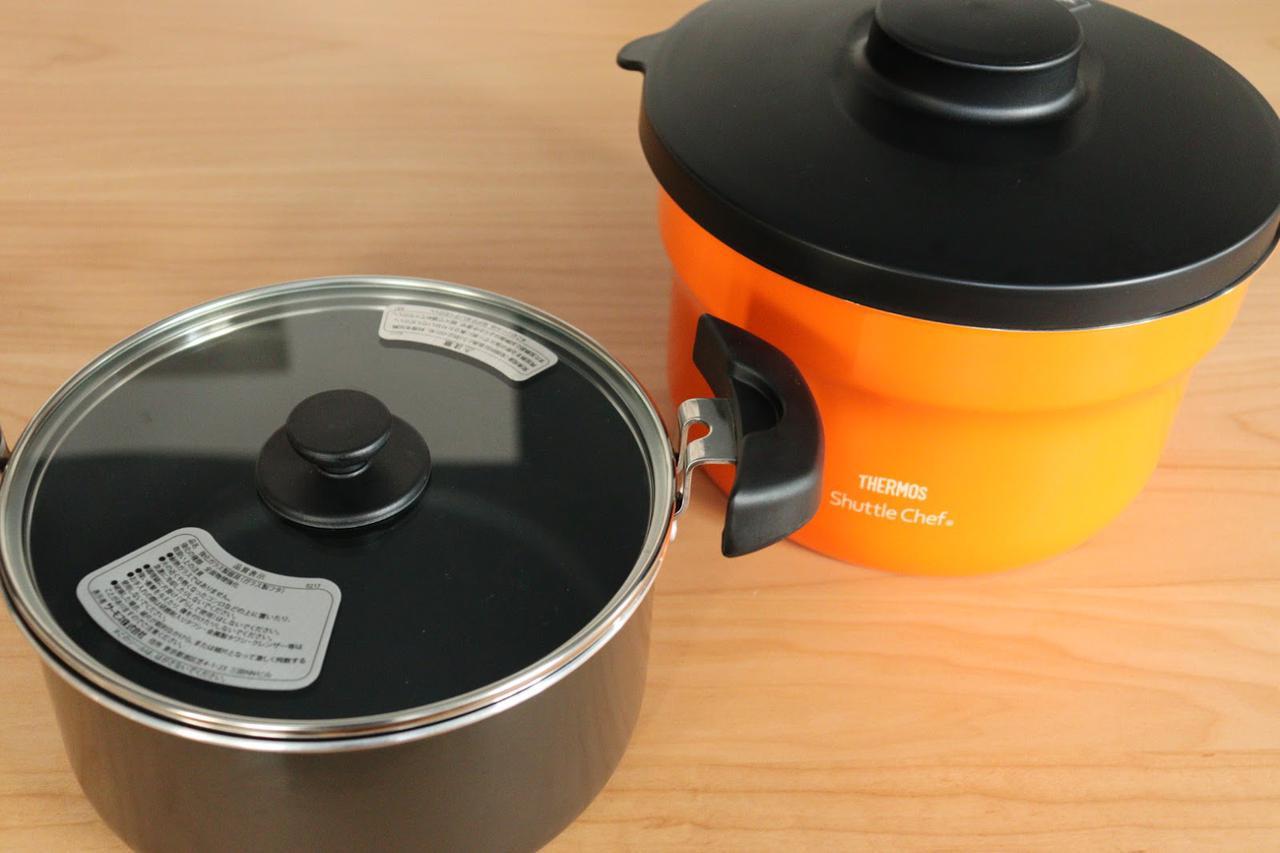 画像: 調理鍋(左)が保温鍋(右)にすっぽり入ります