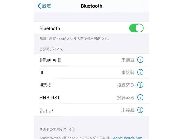 画像2: スピーカーランタン『炎音』Bluetoothの接続方法