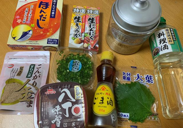 画像: 湯漬け用焼き味噌の食材(数十回分)