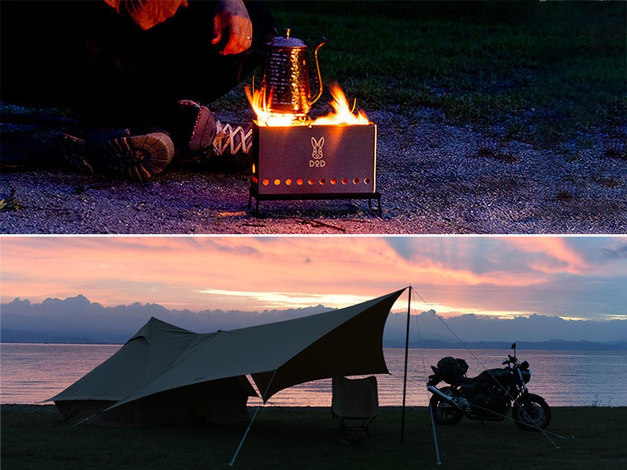画像1: オールシーズン、身軽なソロキャンプをサポート。