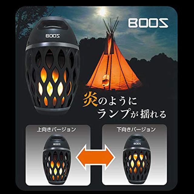 画像1: Bluetoothスピーカーとランタンの良いとこ取り! 『Bluetooth炎音』に大注目!