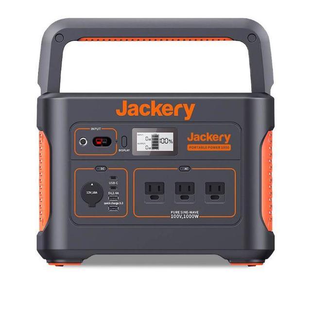 画像1: 【体験レビュー】ポータブル電源で快適冬キャンプ! Jackery(ジャクリ)のポータブル電源1000で手に入れた「5つの快適さ」とは