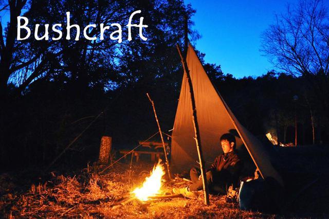 画像: Japan Bushcraft School - ジャパン・ブッシュクラフトスクール