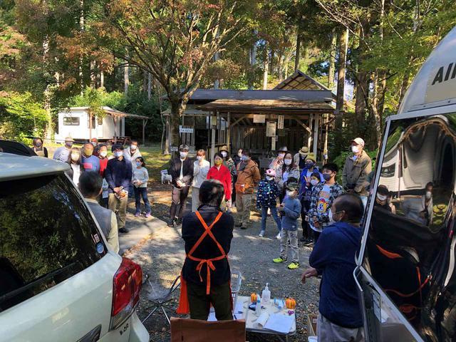 画像: 一般社団法人 日本オートキャンプ協会 – Japan Auto Camping Federation
