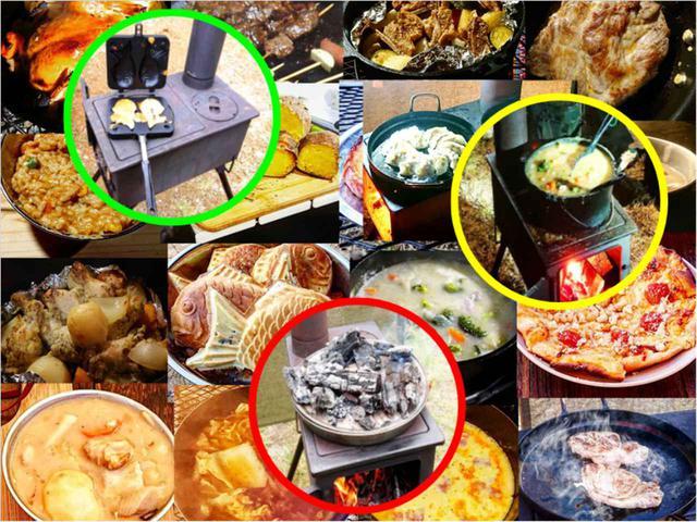 画像: 【薪ストーブ料理】キャンプ&デイキャンプでたい焼きからローストチキンまで ♪ 薪ストーブで完結する簡単料理をご紹介 ♪ - ハピキャン(HAPPY CAMPER)