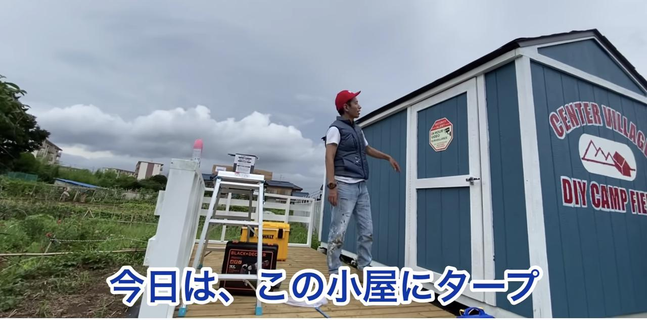 画像1: 【タケト家の秘密基地作り#27】より