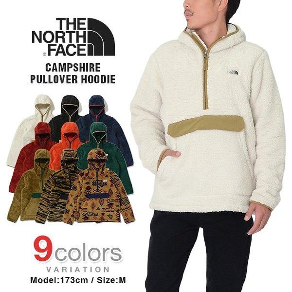 画像2: 【筆者愛用】THE NORTH FACE(ザ・ノース・フェイス)のCampshire Pullover(キャンプシャープルオーバー)は、モフモフぬくぬく!ブランケットを羽織っているように気持ちい「着るブランケット」です