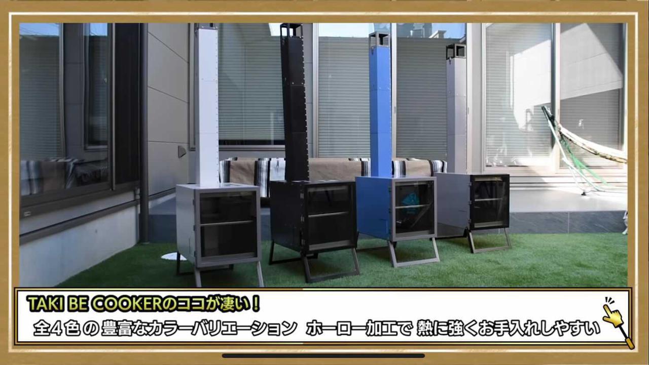画像4: 出典:「Yurieのドヤ顔ギア」by youtube