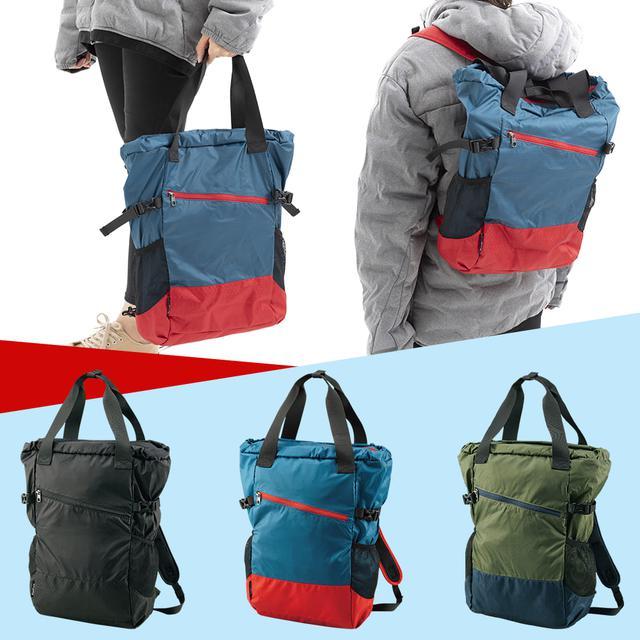 画像8: ワークマンなどの防水バッグ&リュックおすすめ8選 雨の登山やバイクツーリングにも