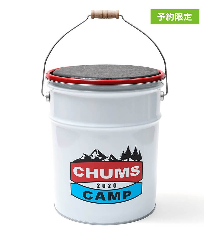 画像: 「CHUMS CAMP(チャムスキャンプ)2020」開催 オリジナルペール缶は12月6日(日)まで期間限定で予約受付中!