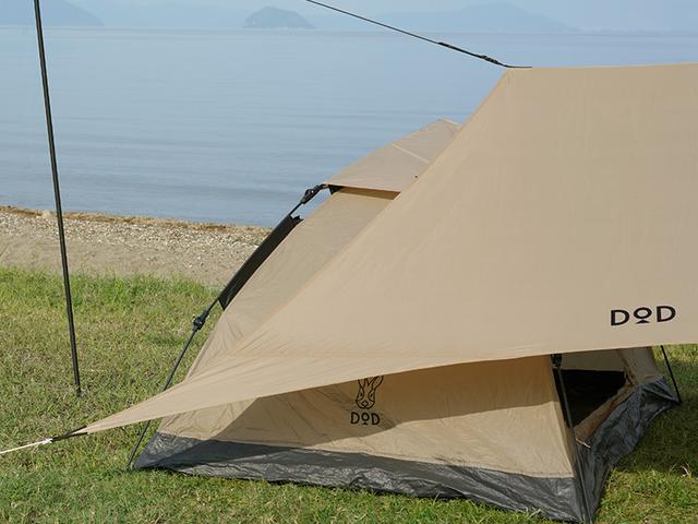 画像2: 無人島の浜辺でひとり野営をしているようなロマンを感じて!ソロキャンプ向きテント&タープ