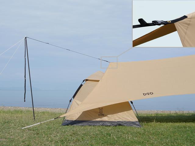 画像3: 無人島の浜辺でひとり野営をしているようなロマンを感じて!ソロキャンプ向きテント&タープ