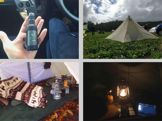 画像: ソロキャンプに持っていきたい便利グッズおすすめ7選! 速乾タオルやしまドルトンなど - ハピキャン(HAPPY CAMPER)