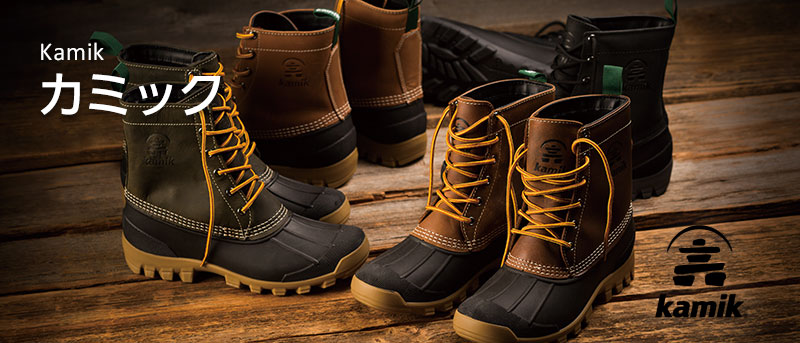 画像: カミック – 登山靴のキャラバン公式サイト – 株式会社キャラバン