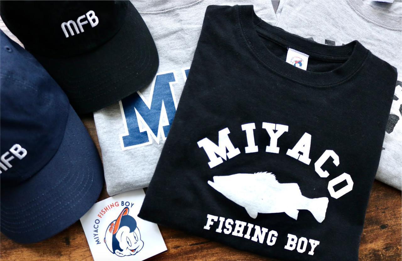 画像: 釣り×キャンプ好きが教える『ミヤコフィッシングボーイ』おすすめアイテムをご紹介! - ハピキャン(HAPPY CAMPER)