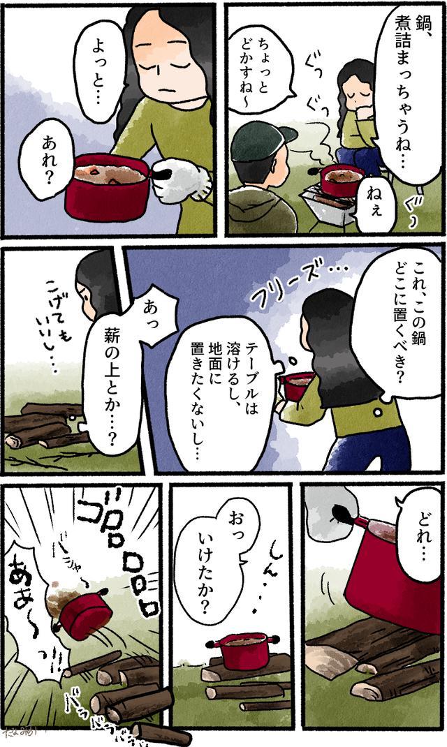 画像: 【スライドゴトク】魅力3:「多用途」ミニテーブルとしても使えて便利!