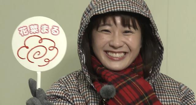 画像5: メ〜テレ「ドデスカ!」放送より