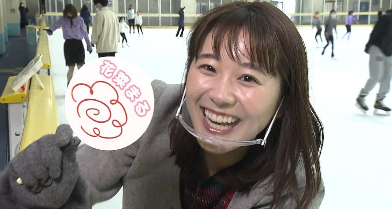 画像9: メ〜テレ「ドデスカ!」放送より