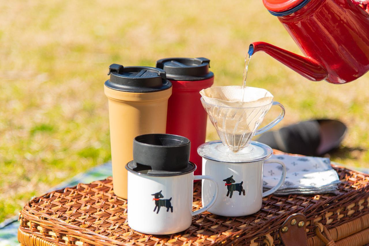 画像: 【キャンプでコーヒー】おすすめのドリッパーを紹介! コンパクトでアウトドア向き! - ハピキャン(HAPPY CAMPER)