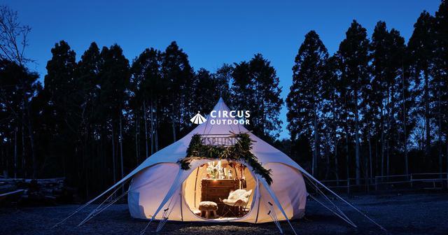 画像: CIRCUS OUTDOOR – Circus Outdoor Official Web Site (サーカスアウトドア 公式ウェブサイト)