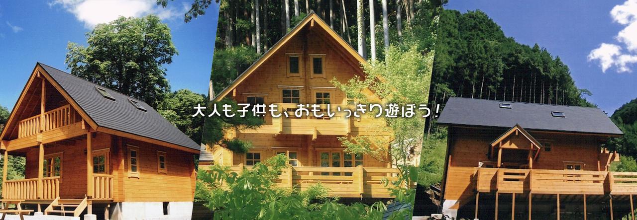 画像: 【公式】アメリカキャンプ村