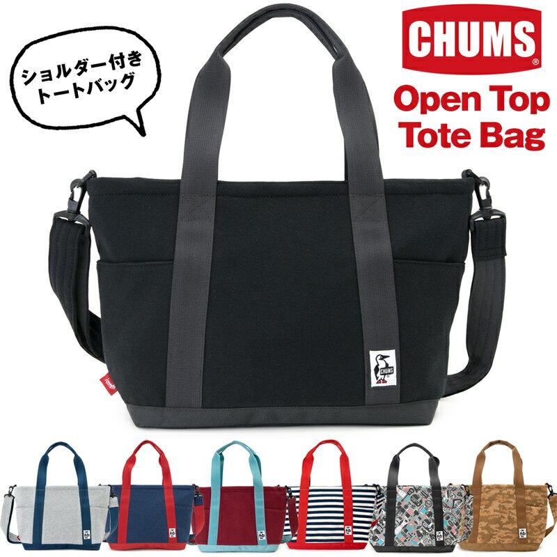画像3: 子ども用お出かけバッグの選び方!『チャムスのショルダーポーチ』なら目的に応じてリュックと共に使える!