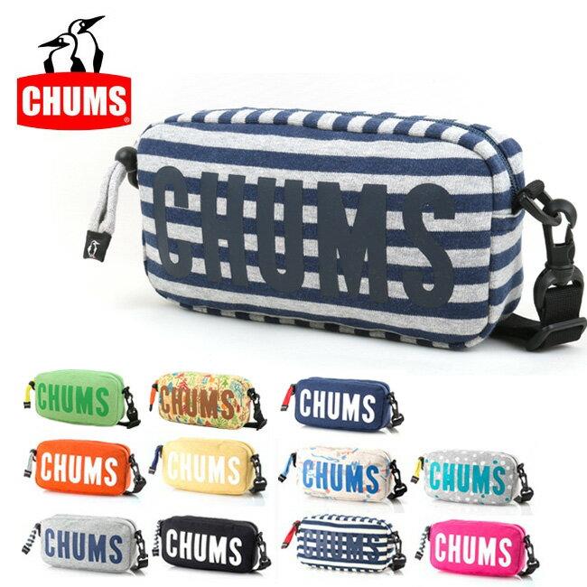 画像2: 子ども用お出かけバッグの選び方!『チャムスのショルダーポーチ』なら目的に応じてリュックと共に使える!