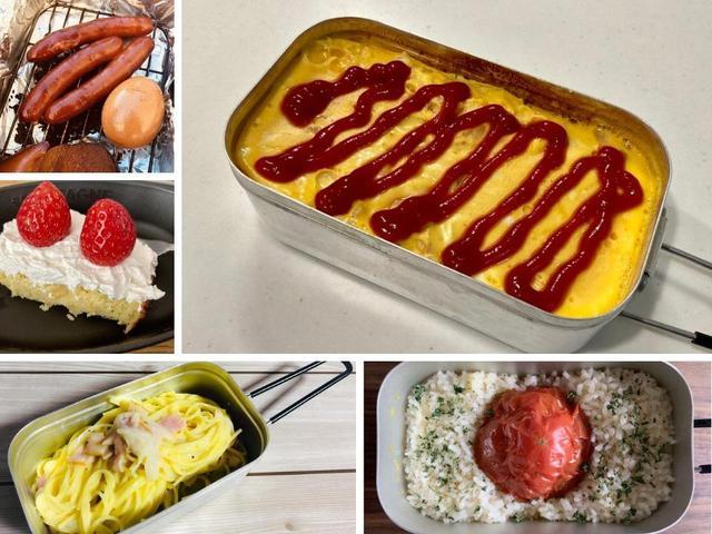 画像1: 【まとめ】絶品メスティンレシピ15選! 基本の炊飯からパスタ・燻製・デザートまで - ハピキャン(HAPPY CAMPER)