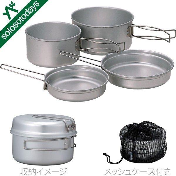 画像12: 【まとめ】キャンプにおすすめのクッカー9選! 持っておきたい調理器具(メスティン・スキレット)などもあわせてご紹介します