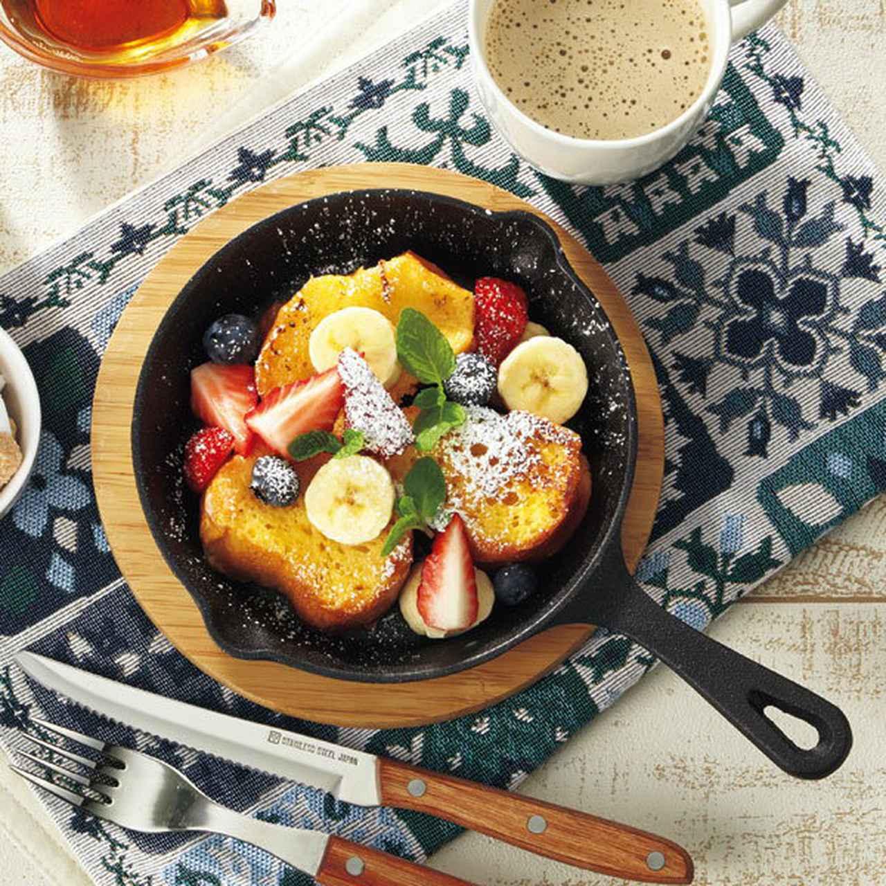 画像1: 【レシピ3選】煮込むだけでOK!トマトジュースや豆乳など『パック飲料』使いきり料理!ソロ・少人数キャンプにおすすめ!