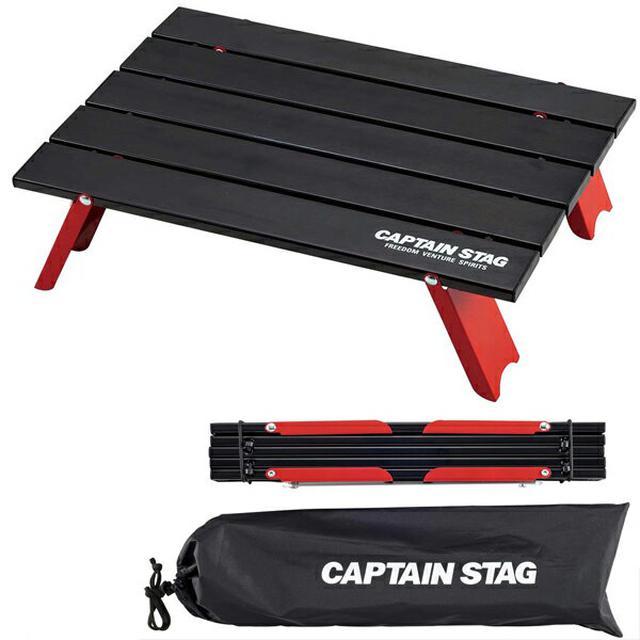 画像6: 【レビュー】キャプテンスタッグの名品「アルミロールテーブル」は安くて軽くて丈夫!自宅やピクニックでも活躍