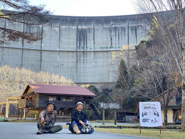 画像: 筆者撮影 企画・運営サポートの佐久間さん(左)山本さん(右)