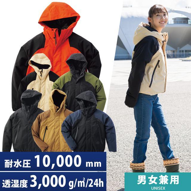 画像1: 【ワークマンアンバサダーのサリーが徹底紹介】全身1万円以下!? キャンプでも街でも使える3つの防寒コーデ