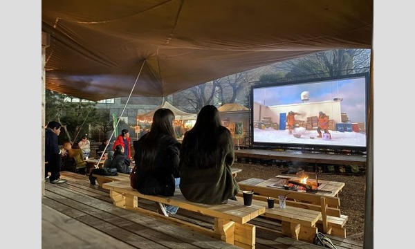 画像: Columbia ミニ焚火クラブ in 昭和の森ガーデン ~2021年1月17日開催~ in東京 - パスマーケット